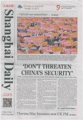 Shanghai-Daily-14.07.jpg