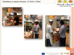 Snack-A-Fruit-3ο-10.jpg
