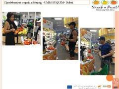 Snack-A-Fruit-3ο-12.jpg