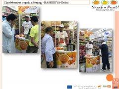 Snack-A-Fruit-3ο-18.jpg