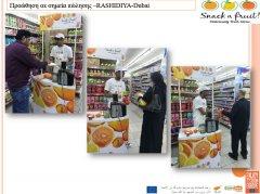 Snack-A-Fruit-3ο-19.jpg