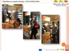 Snack-A-Fruit-3ο-21.jpg