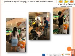 Snack-A-Fruit-3ο-23.jpg