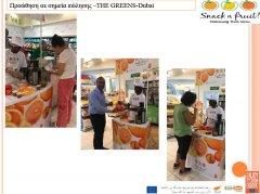 Snack-A-Fruit-3ο-26.jpg