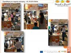Snack-A-Fruit-3ο-33.jpg