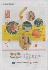 Shanghai-Daily-08.071.jpg