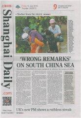 Shanghai-Daily-15.07.jpg