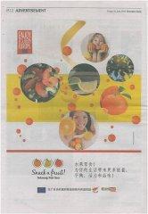 Shanghai-Daily1-15.07.jpg